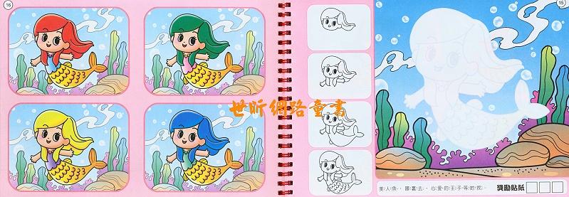 小熊維尼和跳跳虎圖案12色彩色鉛筆